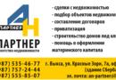 Сдам 3-х комнатную квартиру в Выксе ул. Суворова