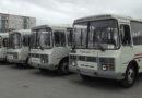 Внесены изменения в график движения автобусов в Выксе