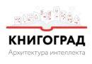 Всероссийский книжный фестиваль пройдет в Выксе по инициативе ОМК