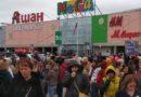 Волна эвакуации в Нижнем Новгороде накрыла вузы и торговые центры.
