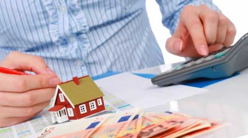 Налог на имущество физических лиц: новое в 2017 году