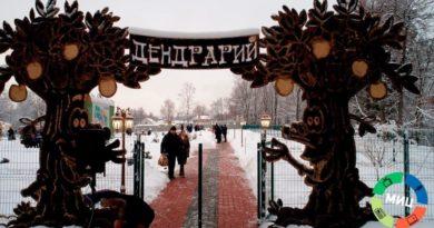 Восстановление исторической ценности парка КиО в Выксе…