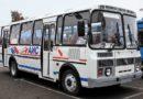 В Выксе в районе Монастыря автобусы будут ездить по новой схеме