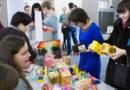 В Выксе прошла ежегодная благотворительная акция«С любовью в сердце»