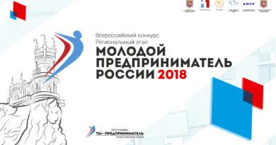 В Нижегородской области выберут лучших молодых предпринимателей