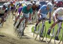 Выксунские велосипедисты успешно выступили на Первенстве Владимирской области