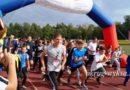 Более 1200 выксунцев приняли участие в Благотворительном забеге «Кто бежит? Все бегут!»