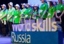 V региональный чемпионат «Молодые профессионалы» стартует 26 ноября