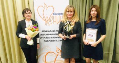 ОМК стала лауреатом премии «Нижегородский Феникс-2018»