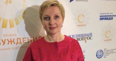 Арт-Овраг стал победителем премии «Пробуждение» в номинации «Проект года в сфере гражданского общества»