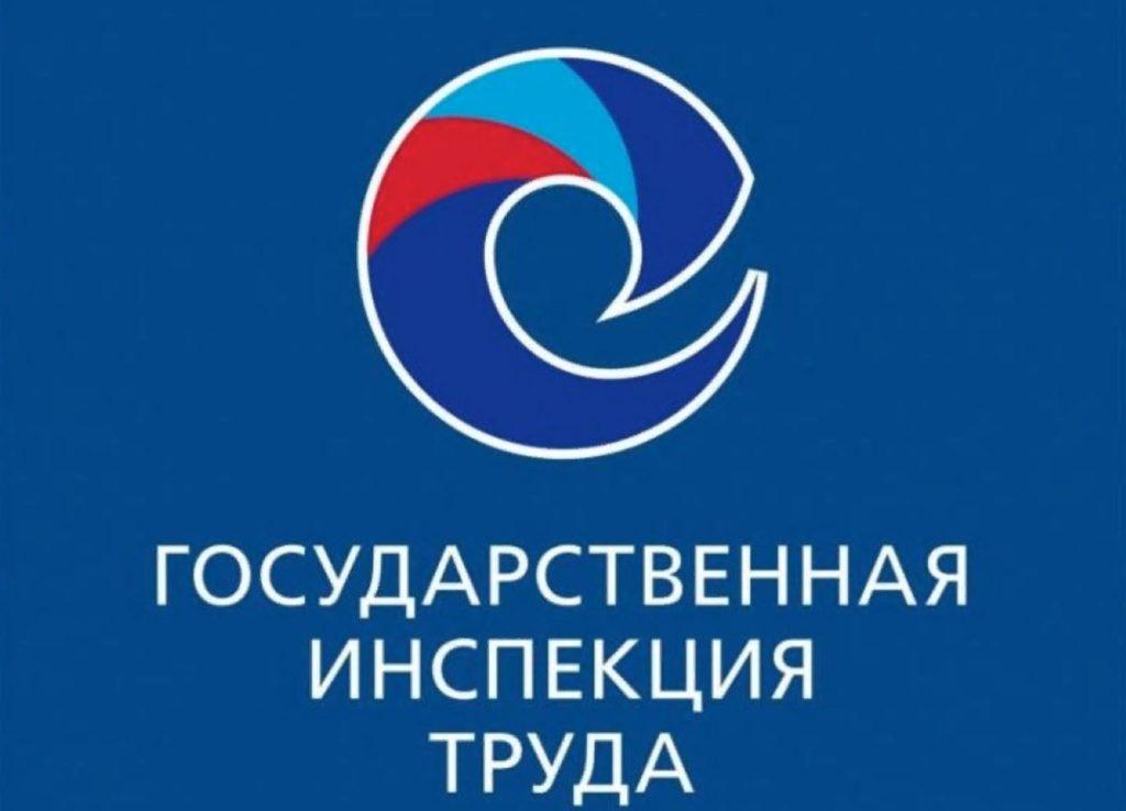 Гострудинспекция выясняет причины смерти грузчика в Выксе
