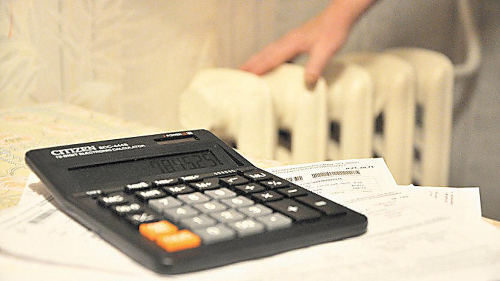 Плата за тепло для большинства жителей Нижнего Новгорода уменьшится на 3,2%