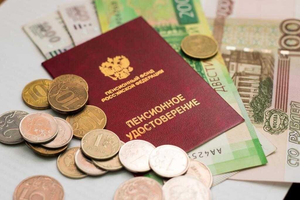 В ПФР сообщили о надбавках к пенсиям за «советский стаж»