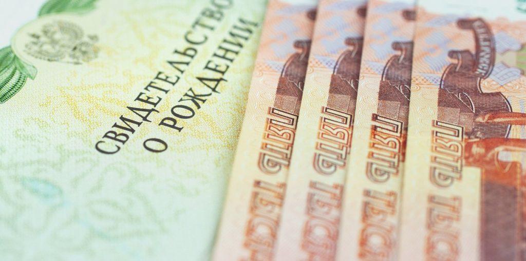 30 тысяч нижегородских семей получили социальные выплаты на 36 тысяч детей в возрасте от 3 до 7 лет