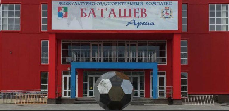 ФОК Баташев Арена возобновил работу