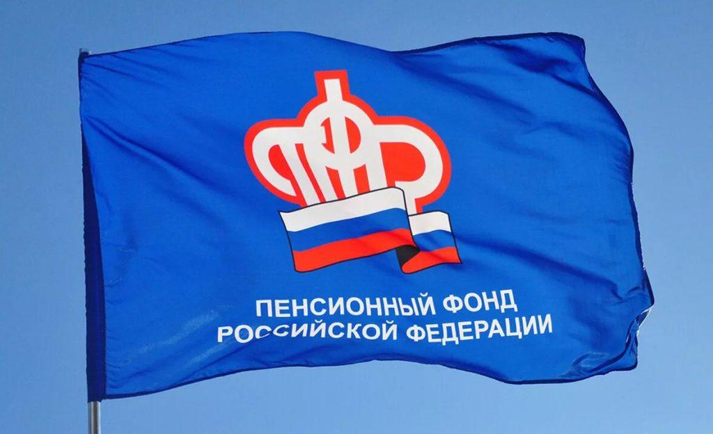 Миронов предложил ликвидировать ПФР для выплаты пенсий напрямую из бюджета
