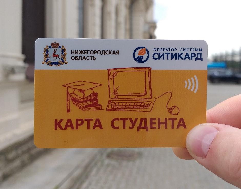 Новые единые проездные и льготный электронный кошелек для студентов появятся на городских и пригородных маршрутах
