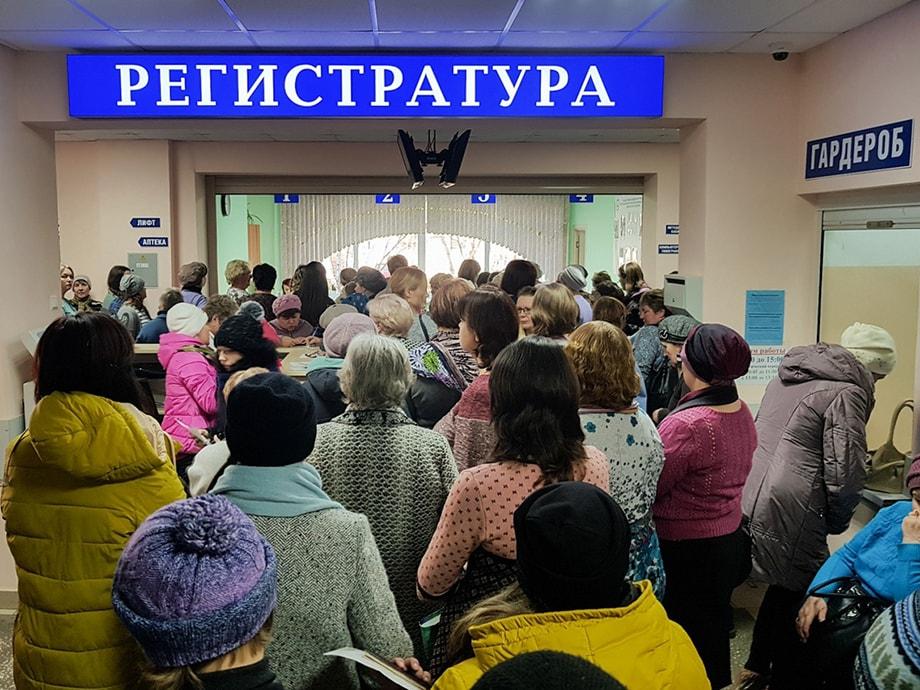 Онкобольным в России могут запретить лечиться не в своём регионе