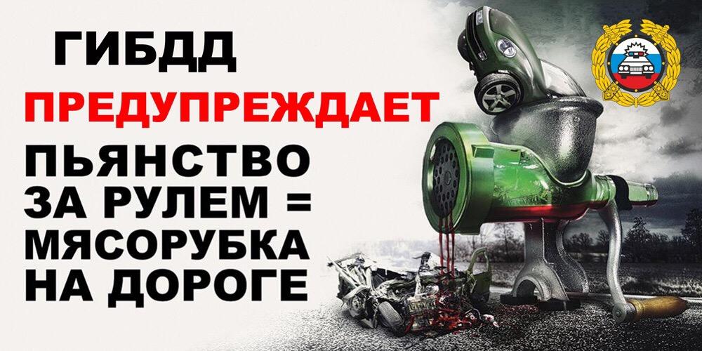 Итоги оперативно-профилактического мероприятия «Бахус».