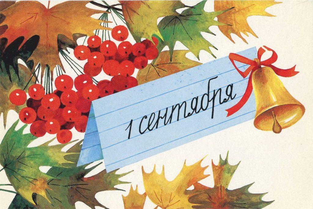 В Госдуме предложили перенести начало учебного года на 1 октября ...