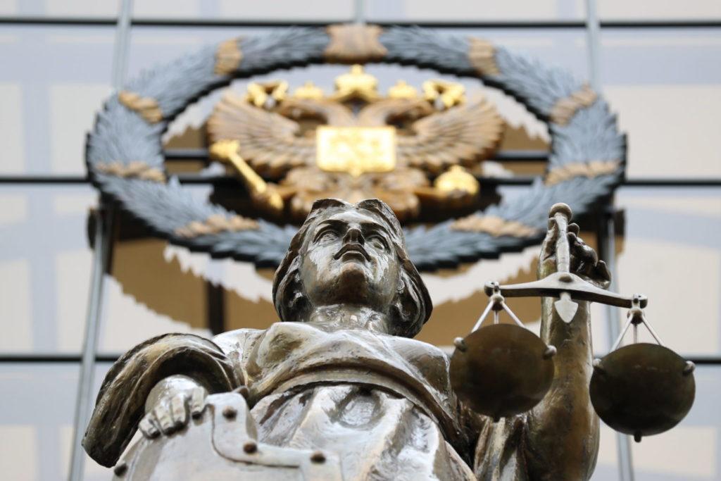 В Выксе назначен новый заместитель председателя суда