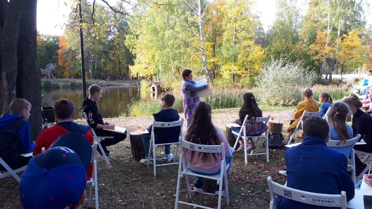 Встреча клуба любителей живописи в Парке культуры и отдыха