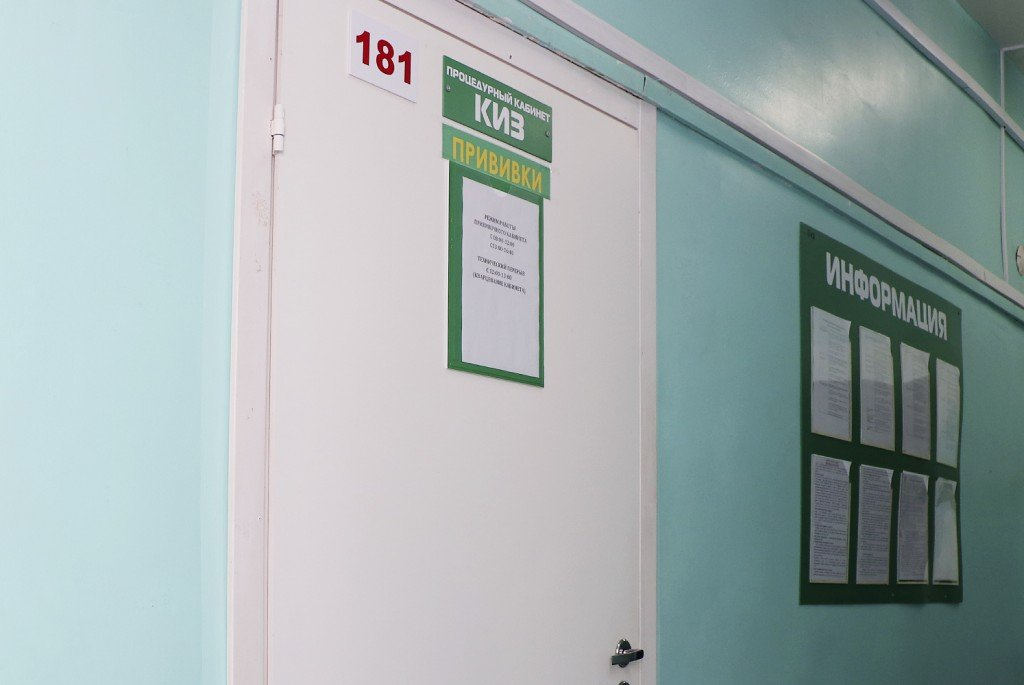Партия взрослой вакцины от гриппа поступила в Выксунскую ЦРБ