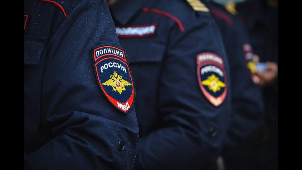 В МВД России по г. Выкса требуются сотрудники