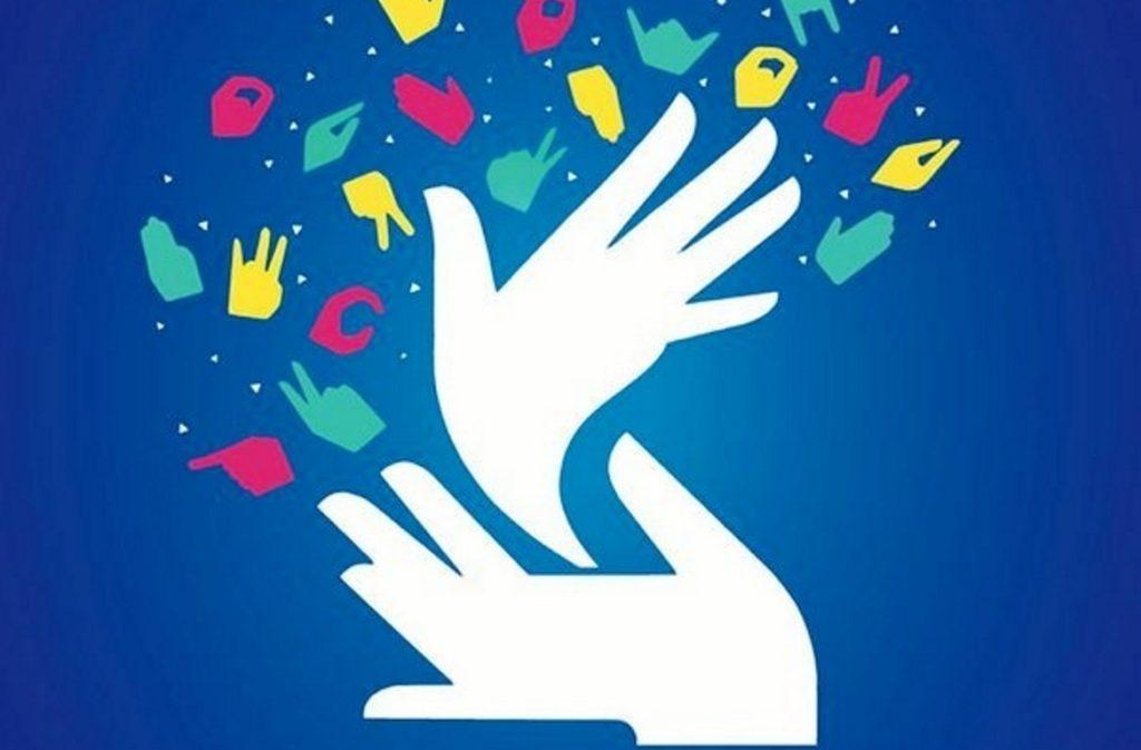 В Выксе впервые пройдет онлайн мероприятие, посвященное Дню Русского жестового языка.
