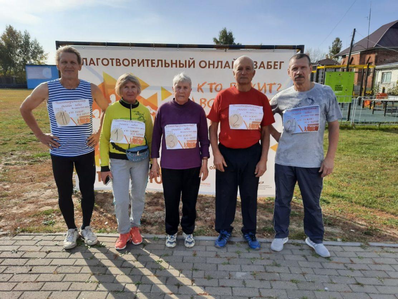 Участники благотворительного забега «Кто бежит? Все бегут!» собрали для братьев Ворониных почти 190 тысяч рублей