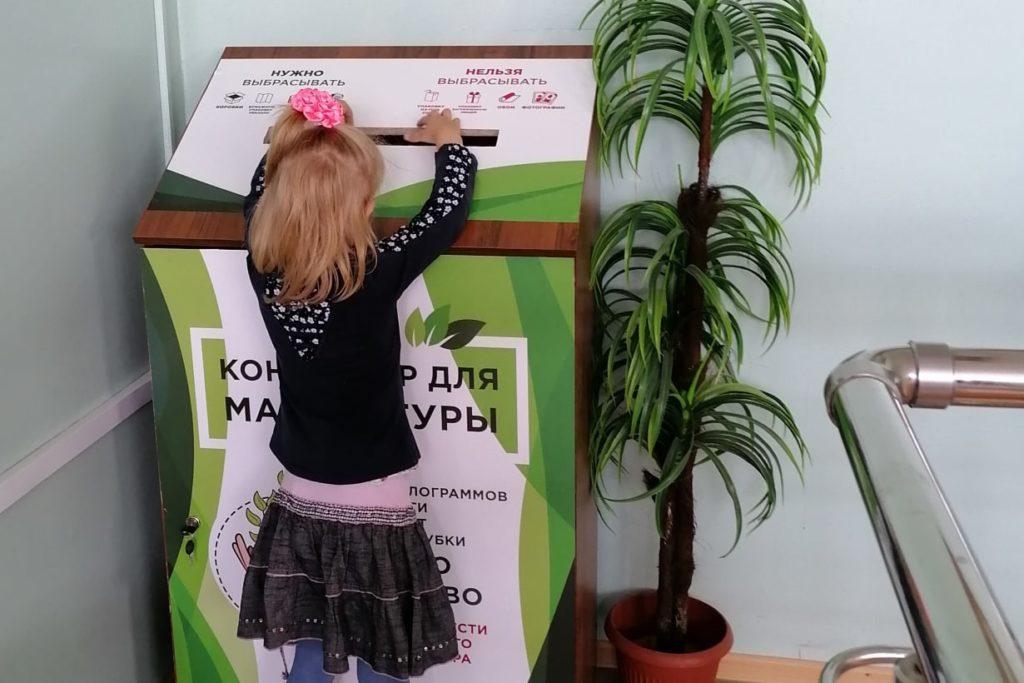 Проект «Бумаги.Net» помог спасти шесть деревьев