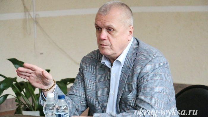 Кочетков временно приостановил объезд территорий Выксы