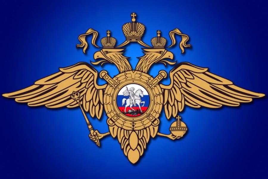 Режим работы выксунского отдела МВД