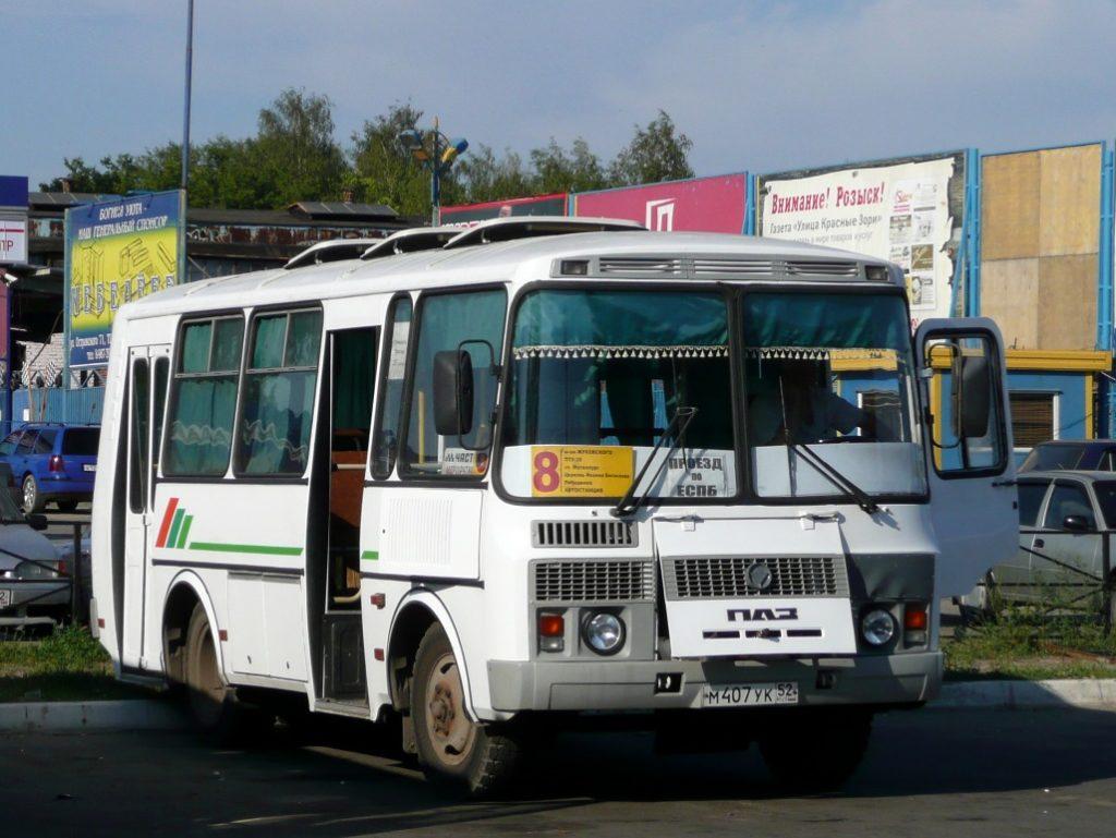 с 27 октября вводится следующее автобусное расписание по городским маршрутам