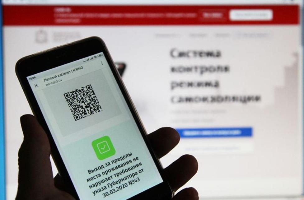 В Нижегородской области обойдутся без возврата QR-кодов для передвижения жителей