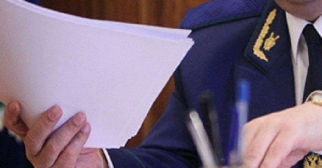 За нарушения законодательства в сфере закупок оштрафован контрактный управляющий школы