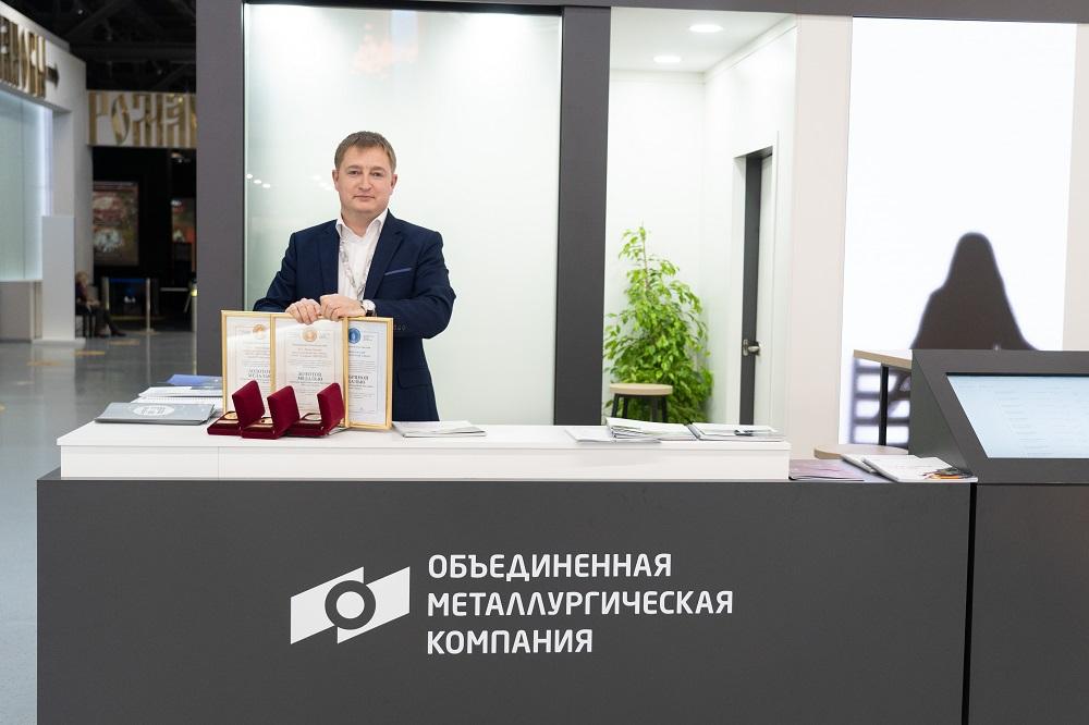 ОМК получила две золотые и серебряную медали за инновационную продукцию на международной промышленной выставке Металл-Экспо