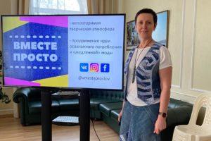 В Выксе открылся творческий эко-клуб