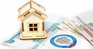 Оплатить имущественный налог без комиссии теперь можно на портале Госуслуг Нижегородской области