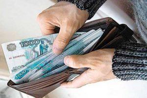 Полиция разыскивает мошенницу, которая под видом медицинского работника похитила денежные средства