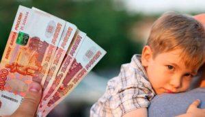 Порядка 99 тысяч заявлений нижегородцев на выплату пособий на детей в возрасте от 3 до 7 лет принято к рассмотрению