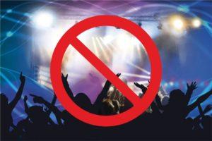 В Выксе запрещено проведение массовых мероприятий