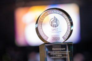 Социальный проект победительницы программы «Начни свое дело» из Выксы был признан лучшим
