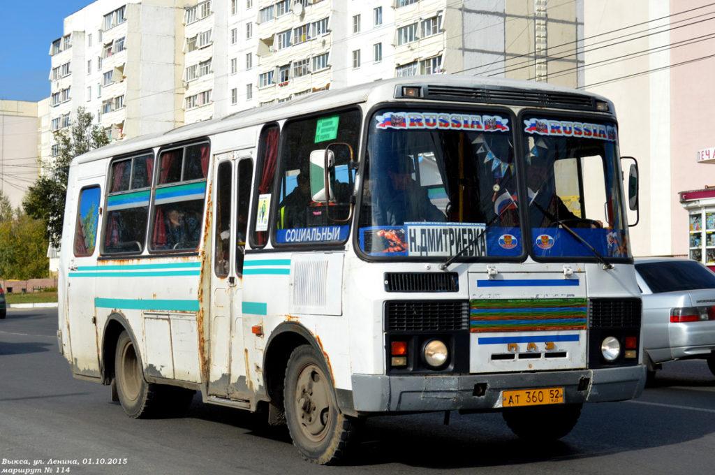 Расписание движения выксунских автобусов в праздничные дни (с 1 по 3 января 2021 года)
