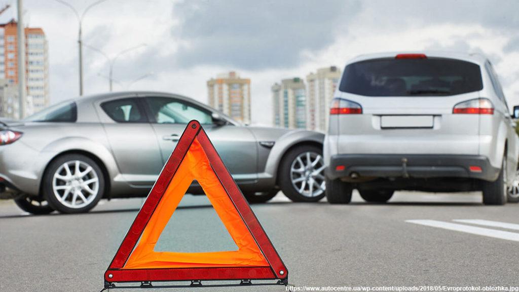 Сводка автопроисшествий в Выксе со 2 по 8 декабря 2020 г.