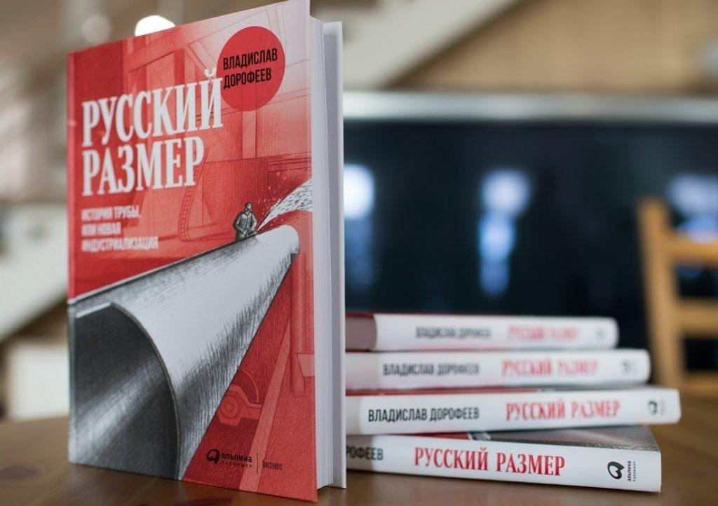 Библиотека «Отчий край» запустила виртуальную выставку «Книги, изданные при поддержке ОМК»