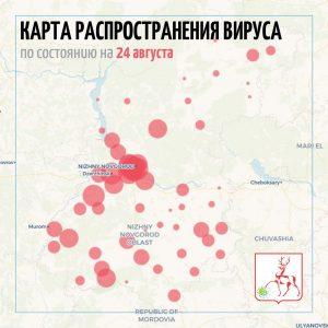 С 18 по 24 августа +54 заболевших в Выксе, всего 3545 человек С 18 по 24 августа +54 заболевших в Выксе, всего 3491 человек Коронавирус24.08.2021Новости Выксы Выксунский район — 3545 человек Кулебакский район — 2428 человек Навашинский район — 1848 человек Количество подтвержденных случаев заражения Covid-19 в районах и городских округах: Ардатовский — 664 г. о. г. Арзамас — 2533 Арзамасский — 1420 Балахнинский — 4067 Богородский — 3119 Большеболдинский — 568 Большемурашкинский — 616 г. о. г. Бор — 7877 Бутурлинский — 437 Вадский — 559 Варнавинский район — 459 Вачский — 1170 Ветлужский — 1238 Вознесенский — 598 Володарский — 2408 Воротынский — 423 Воскресенский — 919 Выксунский — 3545 Гагинский — 771 Городецкий — 4091 Дальнеконстантиновский — 486 Дзержинск — 13062 Дивеевский — 688 Княгининский — 601 Ковернинский — 1030 Краснобаковский — 1001 Краснооктябрьский — 810 Кстовский — 2523 Кулебакский — 2428 Лукояновский — 1489 Лысковский — 2259 Навашинский — 1848 Павловский — 3545 Первомайский — 247 Перевозский — 417 Пильнинский — 1292 Починковский — 1235 Семеновский — 1798 Сергачский — 1462 Сеченовский — 892 Сокольский — 425 Сосновский — 1440 Спасский — 287 Тонкинский — 628 Тоншаевский — 1108 Уренский — 2046 Чкаловский — 1048 Шарангский — 586 Шатковский — 1885 Шахунский — 2732 Саров — 16860 (данные ФМБА) Нижний Новгород — 64347 🔸 В районах Нижнего Новгорода: Автозаводский — 15840 Ленинский — 9890 Советский — 8659 Московский — 7108 Сормовский — 6822 Канавинский — 6735 Приокский — 4737 Нижегородский — 4556 источник: vk.com/covid19nn